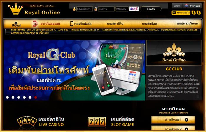 download gclub casino online