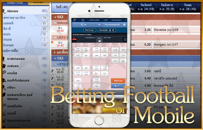 betting football thai mobile